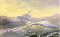Bracing The Waves, 1890, aivazovsky
