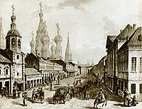 View of Moskvoretskaya Street, Zaryadye, Moscow, c.1800, alekseyev