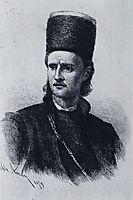 Tudor Vladimirescu, aman