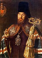 Archbishop Sylvester Kuliabka, antropov