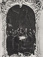 The Last Supper, antropov