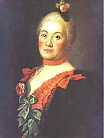 Portrait of Princess T.A.Trubetzkaya, 1761, antropov