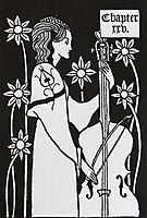 Lady with Cello, beardsley