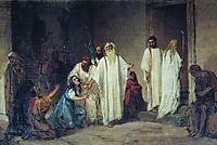 Before entering the arena, 1873, bronnikov