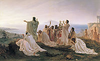 Pythagoreans celebrate sunrise, 1869, bronnikov
