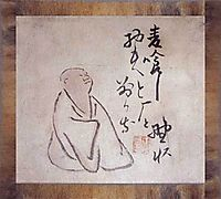 Haiku Poet and His Poem (?), buson