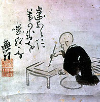 Self Portrait (haiga), 1771, buson