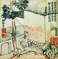 Sengyo (Jugijo), 1771, buson