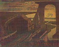 Fortress (Fortress Fairy Tale), 1908, ciurlionis