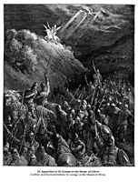 Apparition of St. George on the Mount of Olives_GustaveDore_sqs__crusades_george_mt_olives__xyz32728.gif, dore