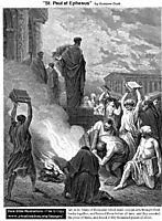 St.PaulAtEphesus, dore