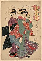 An allegory of Komachi visiting, eisen