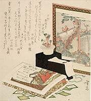Cards, Fukujuso Flowers and Screen, eisen