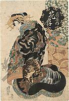 Courtesan Hanaogi from the Ogi house, 1825, eisen