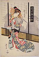 The Courtesan Hitomoto of the Daimonjiya House, eisen