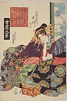 The Courtesan Tamagawa of the Maruebiya House, eisen