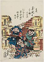 Daikoku, Ebisu, and Fukurokuju Counting Money, eisen