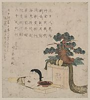 Decoration of three treasures and a mask of Otafuku, 1823, eisen