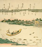 A Ferry Boat on the Sumida River, eisen