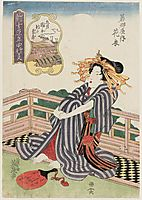 The Fifth Month, Hanagoromo of the Wakanaya, eisen