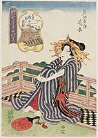 The Fifth Month, Hanagoromo of the Wakanaya, eisen