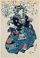 Kogiku, 1830, eisen
