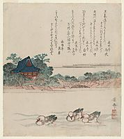 Komagata-dô Temple at Onmaya Embankment (Onmaya-gashi), 1820, eisen