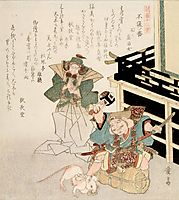 Lucky God Stepping on a Rat, from the series Twelve Treasures of the Rat, eisen