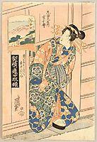 Mitate Yoshiwara Goju-san Tsui - Beauty, eisen