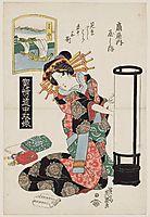 Miya: Yashio of the Ôgiya, 1823, eisen