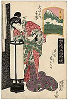 Numazu: Senju of the Ôsakaya, 1823, eisen
