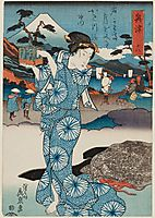 Okitsu, No. 18 from an untitled series of the Fifty-three Stations of the Tôkaidô Road, 1830, eisen