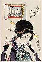 (Otonashisô, Tsukuda Shinchi no irifune), from the series Twelve Views of Modern Beauties (Imayô bijin jûni kei), eisen