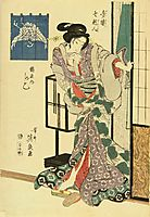 A portrait of the courtesan Kashiko of Tsuruya, 1821, eisen