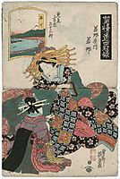 Shinagawa: Wakana of the Wakanaya, 1823, eisen