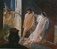 loveof Vestal, 1857, ge