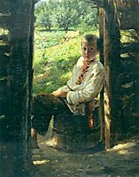 Portrait of the Ukrainian boy, ge