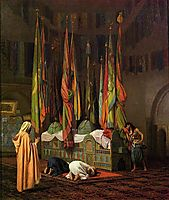 The Tomb of Hazrat Imam Hisain Allahis Salam, 18, gerome