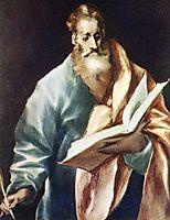 Apostle St. Matthew, c.1612, greco
