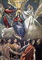 Coronation of the Virgin, 1591, greco