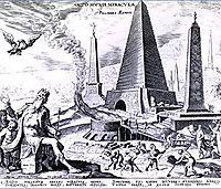 Great Pyramid of Giza, heemskerck