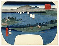 Ama No Hashidate in Tango Province, 1858, hiroshige