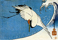 Crane and Wave, c.1830, hiroshige