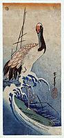 Crane in Waves, 1835, hiroshige