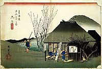 Mariko Mabutsu Chaya, hiroshige