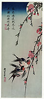 Moon, Swallows and Peach Blossoms, 1850, hiroshige
