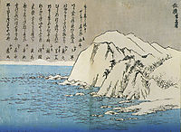 Mountains in the snow, hiroshige