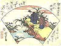 The poet Ariwara No Narihira, c.1830, hiroshige