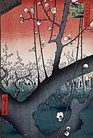 Prune Orchard Sun, hiroshige