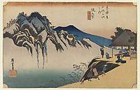 Sakanoshita: the Throwing Away the Brush Peak, c.1834, hiroshige